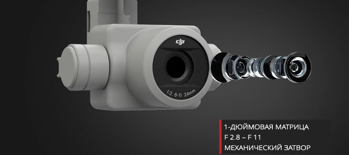 Phantom 4 Pro. Лучшая камера DJI Phantom