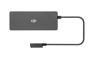 Зарядное устройство для батареи DJI Air 2S