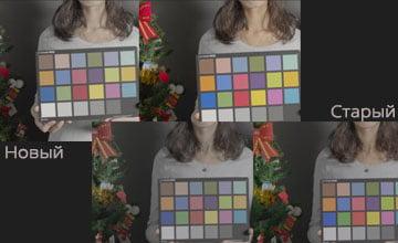 Ровный цвет, простая обработка