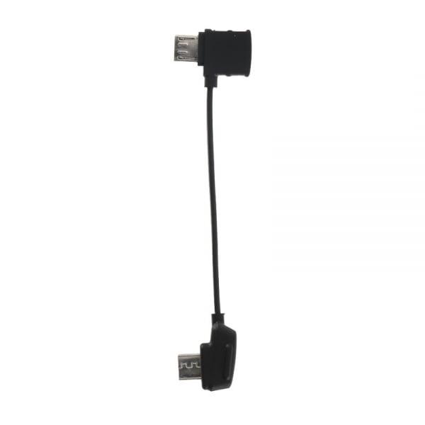 Кабель с обратным Micro USB разъемом для пульта д/у Mavic/Spark (Part 4)