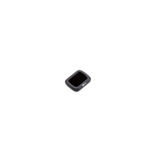 Набор нейтральных фильтров (ND16/64/256) для DJI Mavic Air 2