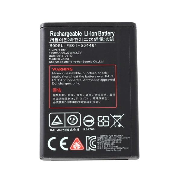 Перезаряжаемая батарея на 1700 мА/ч для пульта управления Focus (Part 22)