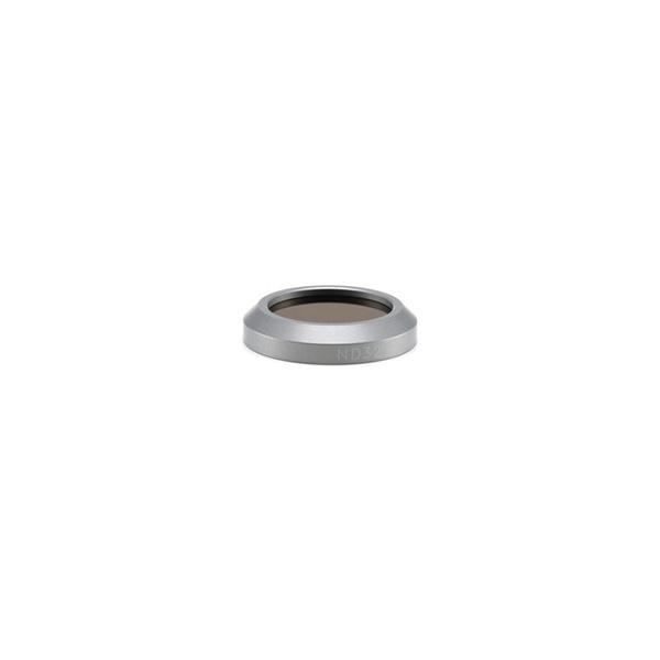 Комплект нейтральных фильтров (ND4/8/16/32) для Mavic 2 Zoom (Part 18)